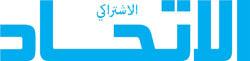 نُفذ في حقها حكم بالإفراغ يوم 15 شتنبر تشريد أسرة بأبنائها الممدرسين بحي عادل!