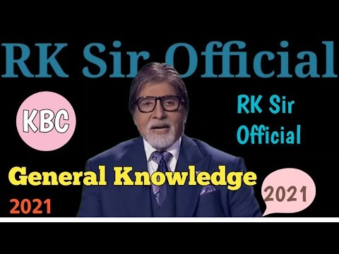 KBC Question Answer | Gk questions and answers | Gk Quiz in hindi 🔥 Kbc Gk Quiz