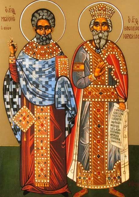 IMG HEZEKIAH the Righteous