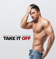 Sergey Lazarev сергей лазарев Take It Off 2012...