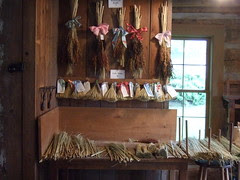 Broom shop