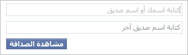 oa_Facebook_Features_7