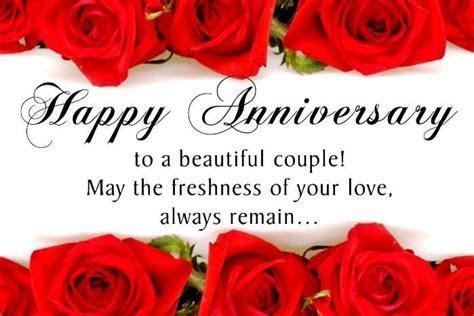 happy anniversary wishes   Happy Wedding Anniversary