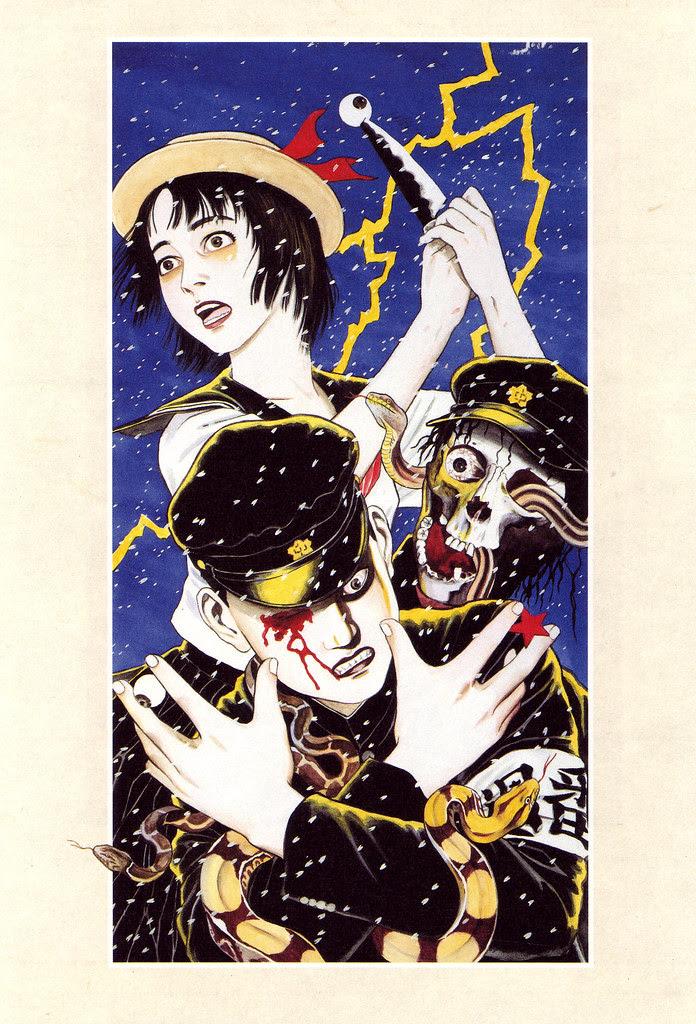 Suehiro Maruo 8