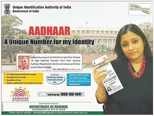 Aadhar Card Free Download Official Website uidai.gov.in