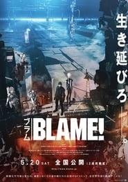 BLAME! 2017 يلم متدفق صندوق المكتب عبر الإنترنت بالعربية سينما HOB