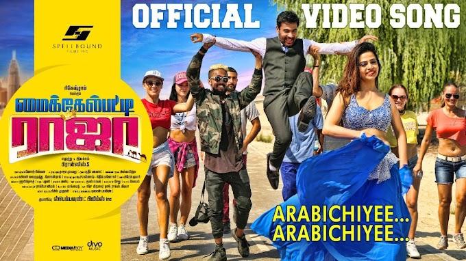 Arabichiye - Video Song | Michealpatty Raja | Francis S | Sudeep Paland ...