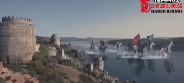Το βίντεο-παρωδία που ετοίμασε ο Ερντογάν για την Αλωση της Πόλης- Ειδικά εφέ και εθνικιστική υστερία [βίντεο]