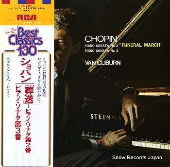 CLIBURN, VAN chopin; piano sonata no.2 funeral march