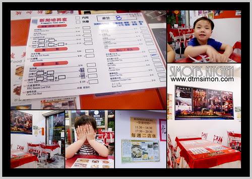 新加坡美食02