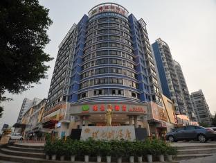 Vienna Hotel Guilin Qixing Road Branch Reviews