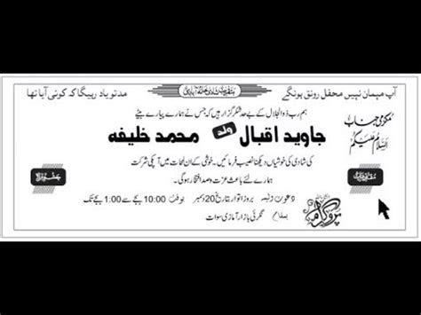 how to design wedding card in coreldraw urdu tutorials