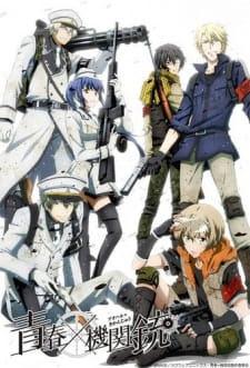 Aoharu X Kikanjuu Characters