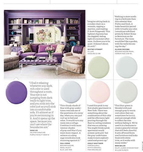 valspar signature purple royalty interiors  color  interior decorating idea