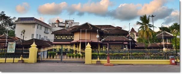 Istana Jahar