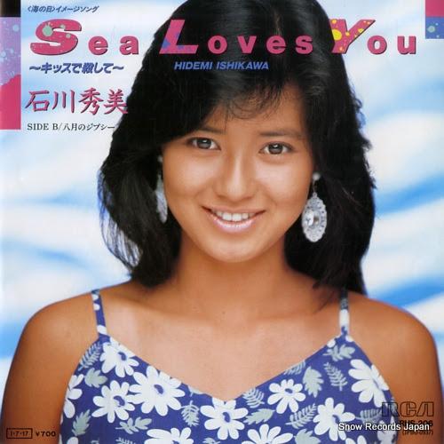 ISHIKAWA, HIDEMI sea loves you