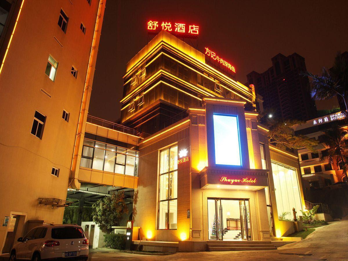 Xiamen Shu Yue Hotel Reviews