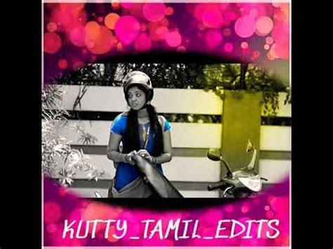 uyire oru varthai sollada album songs kutty mp mp smad
