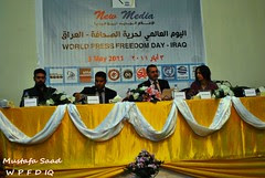 World Press Freedom day iraq 2011    (2)