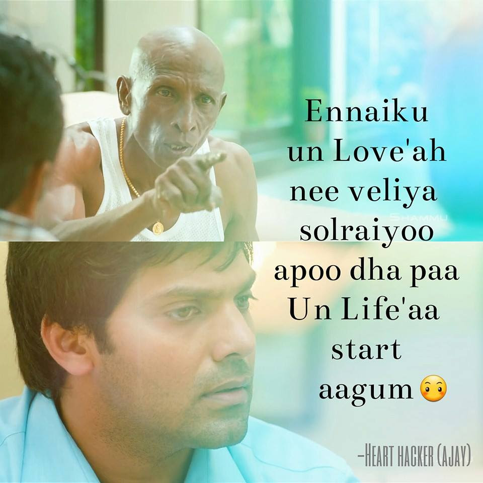 Tamil Movie Love Dialogues Facebook Nemetasaufgegabeltinfo