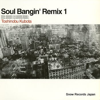 KUBOTA, TOSHINOBU soul bangin' remix 1