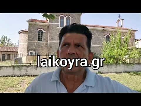 ΒΙΝΤΕΟ-Πρόεδρος Αγ.Βαρβάρας-Ο ιερέας απειλεί και μέσα από την φυλακή έφαγε 23.000 ευρώ από τους κατοίκους