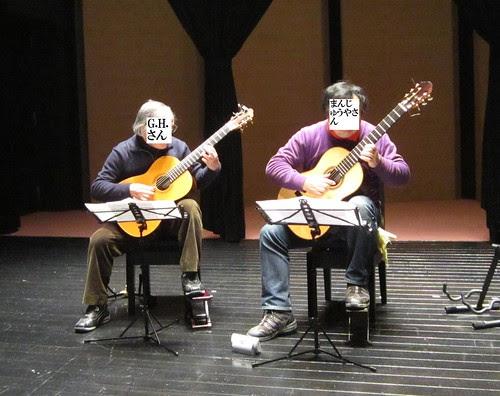 G.H.さんとまんじゅうやさんの二重奏 2012年1月8日 by Poran111