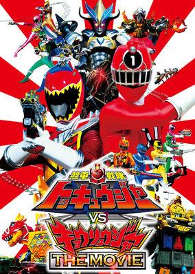 Ressha Sentai ToQger vs. Kyoryuger: The...