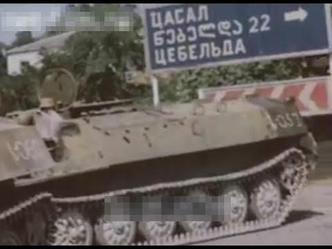 Вывод грузинской тяжелой техники из Сухуми во время перемирия в сентябре 1993 года. Новая видеохроника