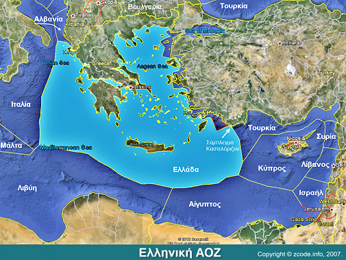 ελληνική ΑΟΖ 2