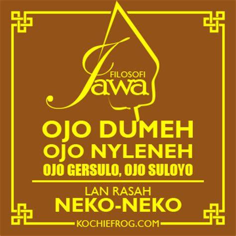 search results  kata bahasa jawa calendar