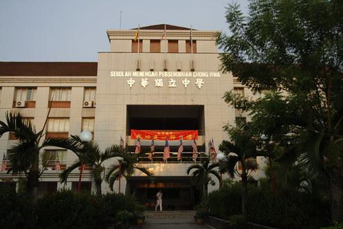 Chung Hwa Kuala Lumpur Independent High School