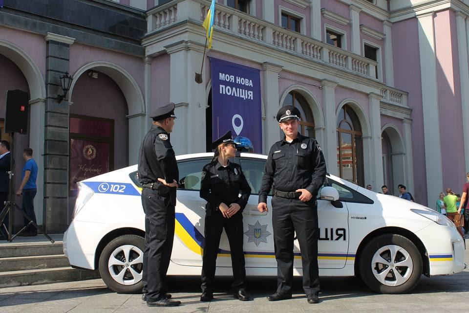 полиция патруль черкассы / v4asno.com