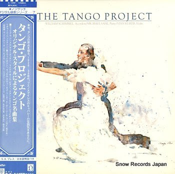 SCHIMMEL, WILLIAM tango project, the