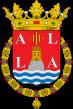 Escudo de Alicante corona abierta.svg