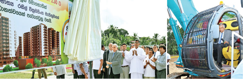 A ceremony was held to mark the commencement of work of Green City Project, a housing scheme for professionals in public and private sectors, under the patronage of Prime Minister Ranil Wickremesinghe at Kottawa yesterday. Megapolis and Western Development Minister Patali Champika Ranawaka was present. Pictures by Malan Karunaratne