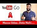 YouTube Go - Ab Mazze Udao, Data Nahi 😂 India Exclusive