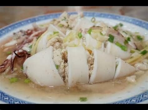 resep sotong kukus isi daging ayam cincang chinese style