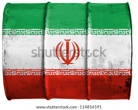 The Iranian flag painted on  oil barrel - stock photo