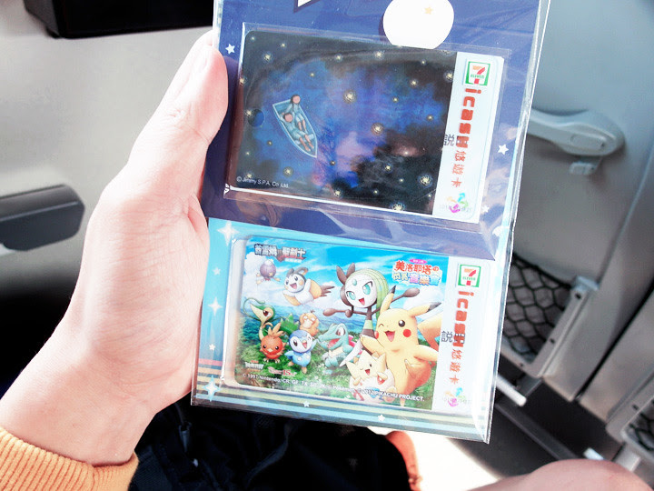 taiwan cute train card pokemon