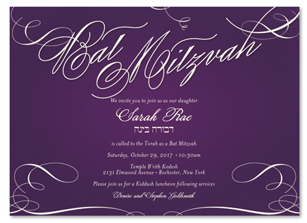 Fancy Scrolls Invitations