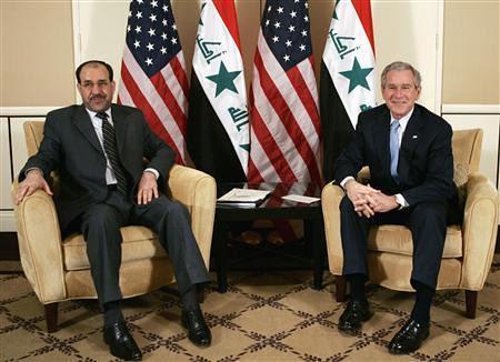 Bush & Maliki  11.30.06    1