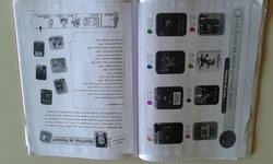 Cahiers et fichiers élèves 2015-2016