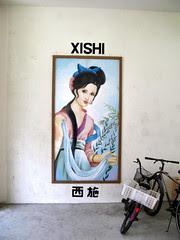 Xishi Portrait