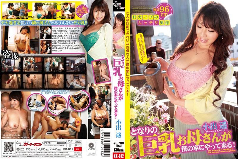 Bokep Jepang Jav KK-012 Busty Mom Is Coming To My House Next! 5 Koide Far