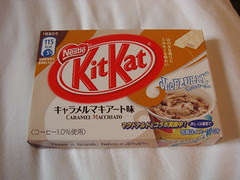Caramel Macchiato McFlurry KitKat