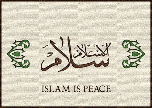 http://a6.idata.over-blog.com/1/16/79/66/islam-is-peace.jpg