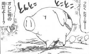 七つの大罪 ポーク 豚 美味しい