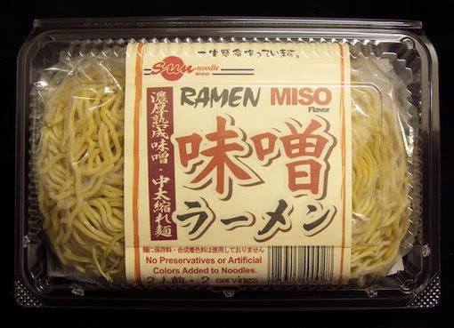 Where To Buy Fresh Ramen Noodles Sydney Ramen Near Me