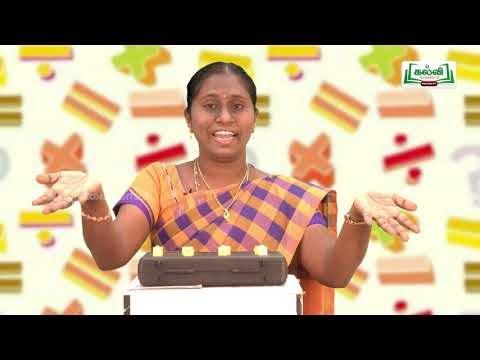 6th Maths எண்களின் கழித்தல், வகுத்தல், அளவைகள் நாள் 3&4 Kalvi TV